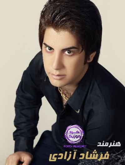 کانال+تلگرام+کردی+موزیک