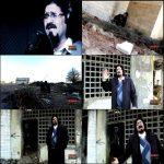 ابوالحسن جاویدان – پریسکه خیال