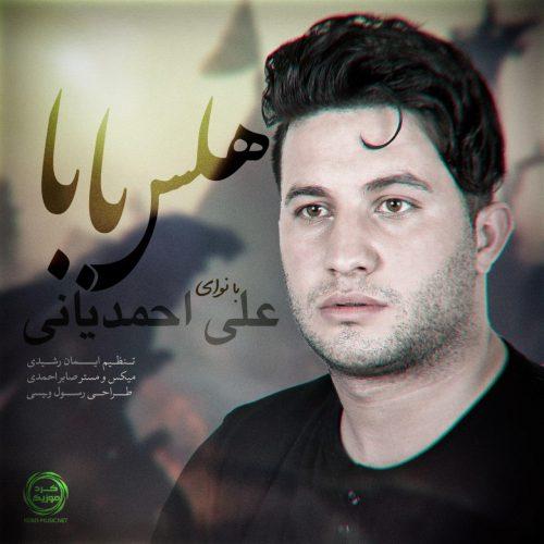 علی احمدیانی - هلس بابا