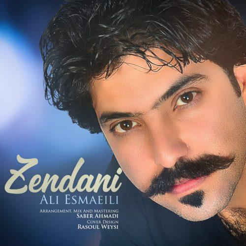 علی اسماعیلی – زندانی