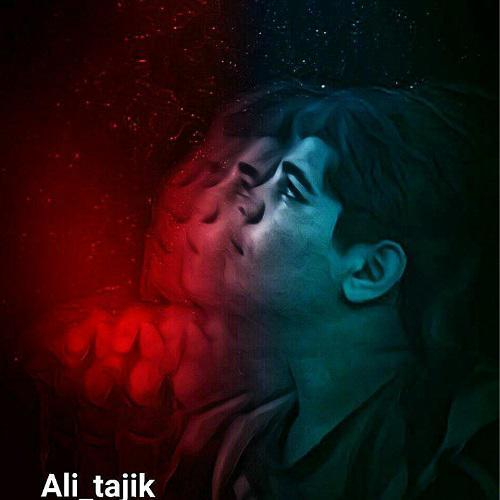 علی تاجیک - نامرد
