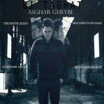 اصغر غیبی – بی طاقت (موزیک ویدئو)