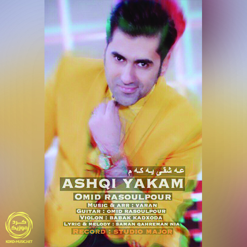 http://www.kord-music.net/wp-content/uploads/Ashqi-Yakam-Omid-Rasoulpour.jpg