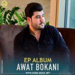 آوات بوکانی – آلبوم کوتاه