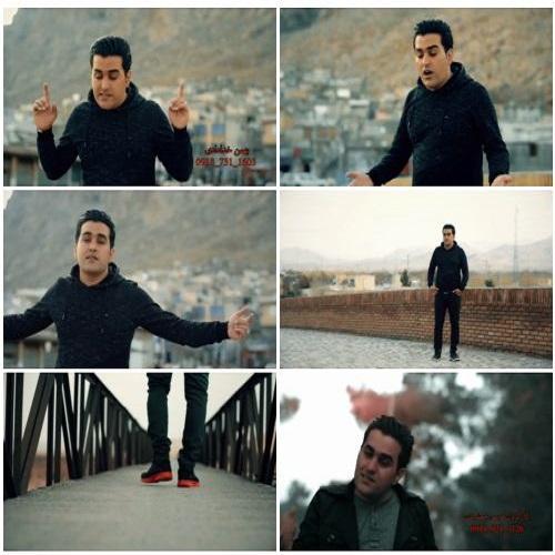 دانلود موزیک ویدئو بهمن خدادادی به نام آرزو محال
