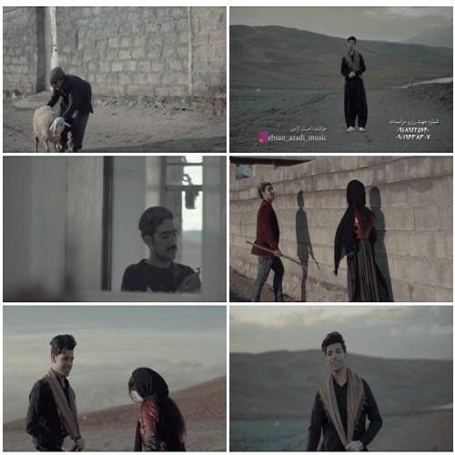 دانلود موزیک ویدئو احسان آزادی به نام عشق پیری