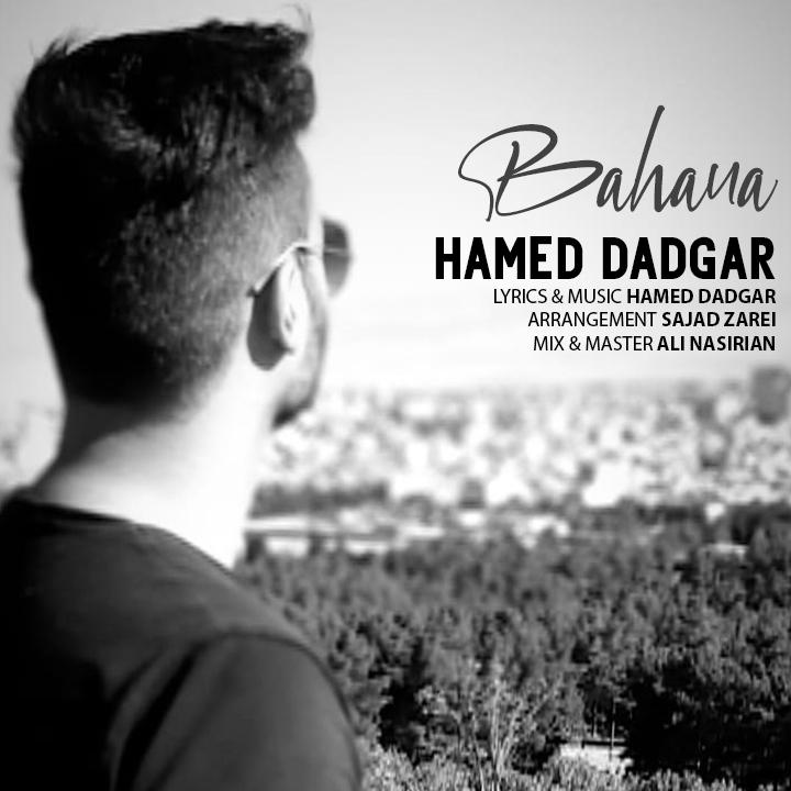 حامد دادگر - بهانه