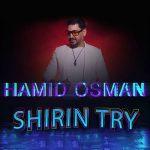 دانلود موزیک ویدئو حمید عثمان به نام شیرین تری