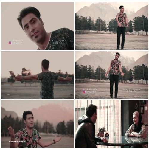 دانلود موزیک ویدئو حسین گودرزی به نام فلانی