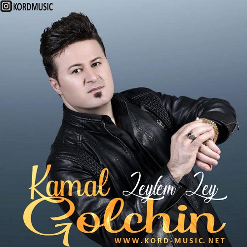 Download kamal golchin kche wara chaw rashe mn. Mp3 free from.