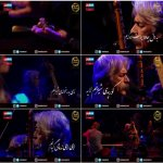 دانلود اجرای کیهان کلهر به نام لالایی (به همراه شعر کلیپ)