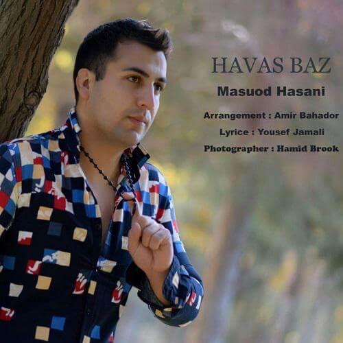 مسعود حسنی - هوس باز