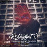 مسعود جلیلیان و احسان آزادی – رفاقت ۳
