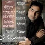 دانلود آلبوم مهرداد صفری به نام سرو خرامان