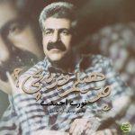 نوری احمدی – چو هیلم ویره بچی