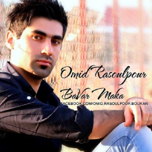http://www.kord-music.net/wp-content/uploads/Omid-Rasoulpour-Bavar-Maka.jpg