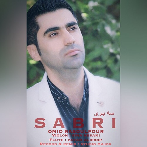 http://www.kord-music.net/wp-content/uploads/Omid-Rasoulpour-Sabri.jpg