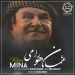 دانلود ریمیکس آهنگ عثمان هورامی به نام مینا