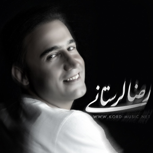 رضا لرستانی - تورکیش