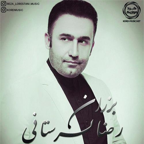 رضا لرستانی - بزران