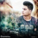 دانلود آلبوم رضا تهرانی به نام عشق یک طرفه