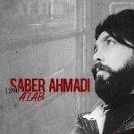 دانلود آهنگ صابر احمدی به نام عذاب