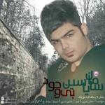 Saman Yasin Ft. Sasan Alipour – Gozar Movaghat