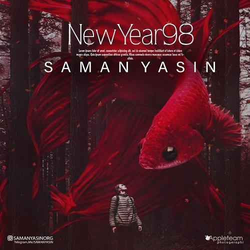 سامان یاسین - عید 98
