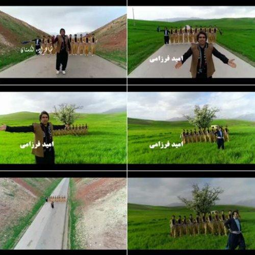 دانلود آهنگ جدید امید فرزامی به نام شاهزاده لکستان
