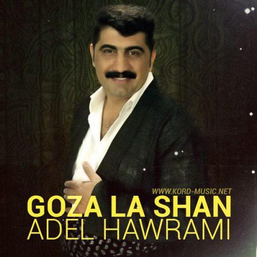 http://www.kord-music.net/wp-content/uploads/adel-hawrami-500x500.jpg