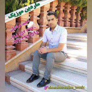 دانلود آلبوم جدید احمدمرادیان به نام دل پیر