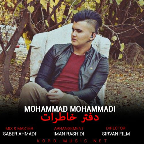 دانلود آهنگ محمد محمدی به نام دفتر خاطرات