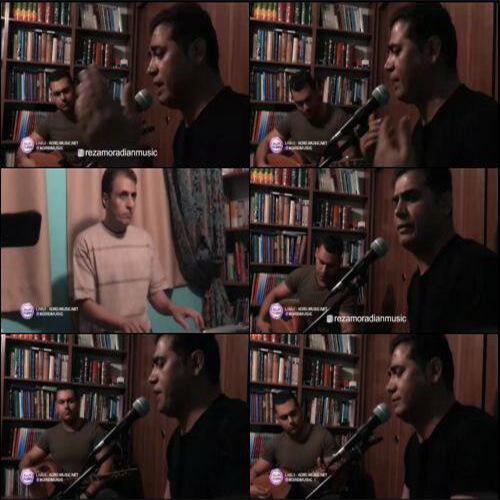 دانلود موزیک ویدیوی رضا مرادیان به نام غریبم