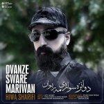 دانلود آهنگ جدید هیوا شریفی به نام دوانزده سوار مریوان