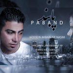 حسین اکبری – پابند