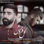 دانلود آهنگ مسعود محمدی و مازیار فتاحی به نام گل فروش