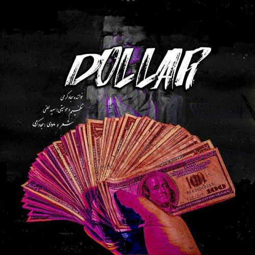 دانلود آهنگ سجاد کرمی به نام دلار
