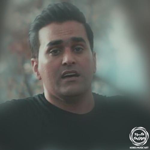 بهمن خدادادی - عشق دروغی