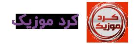 کرد موزیک